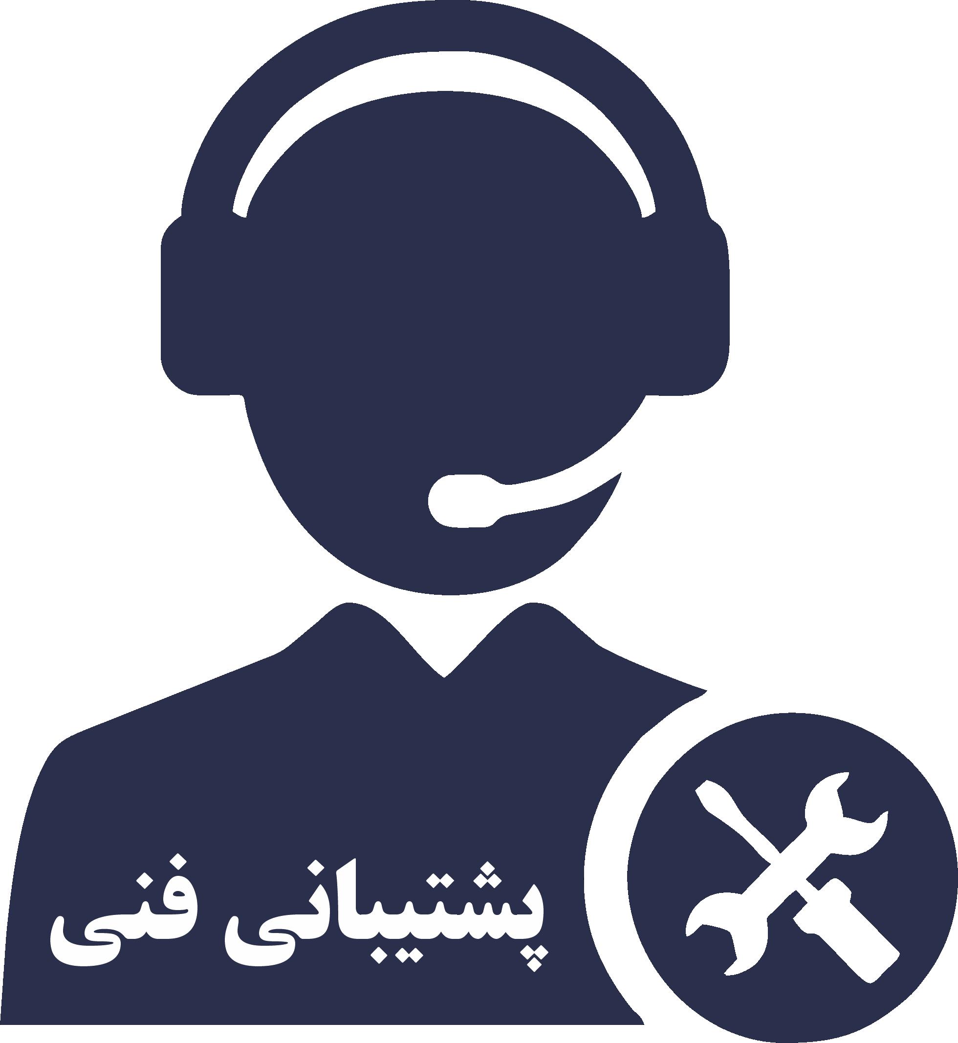 گفتگو با پشتیبانی در واتساپ